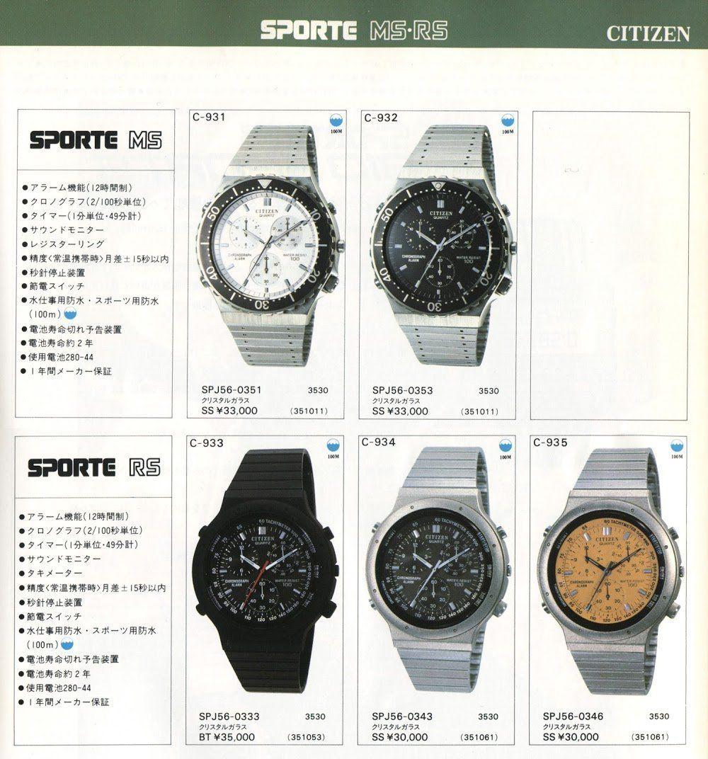 1985-1 .Citizen Sporte MS RS.jpg