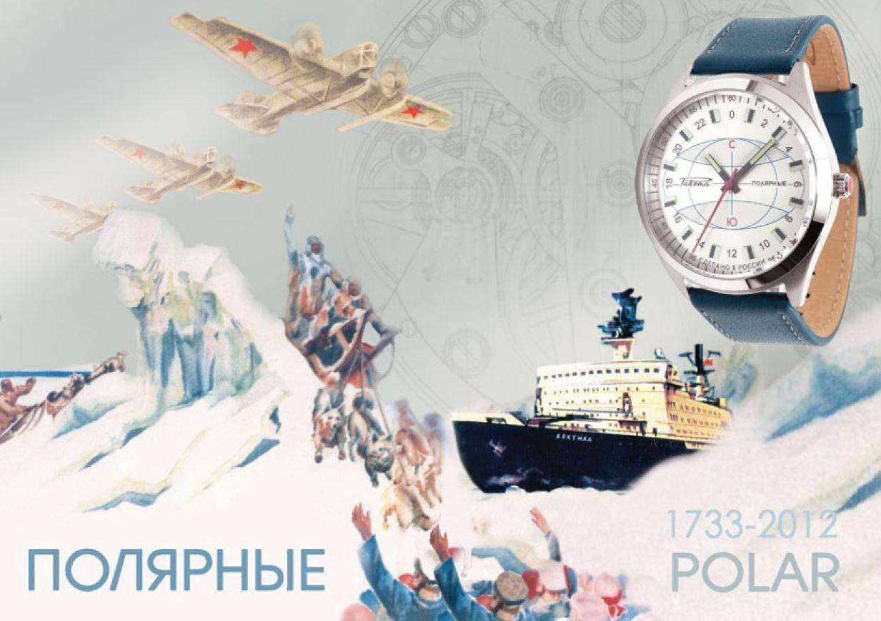 Catalog-Poster.JPG