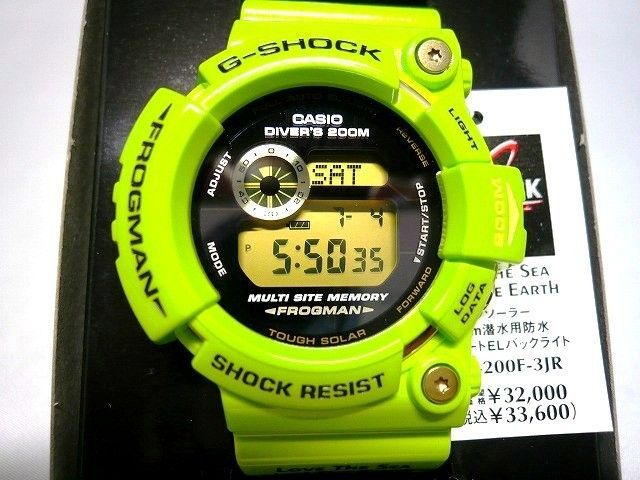 GW-200F-3-watches-1248709646.jpg