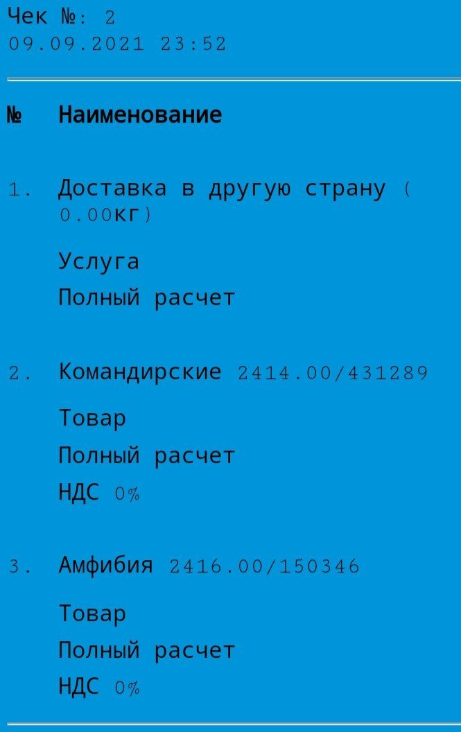 IMG_20210910_215537.jpg