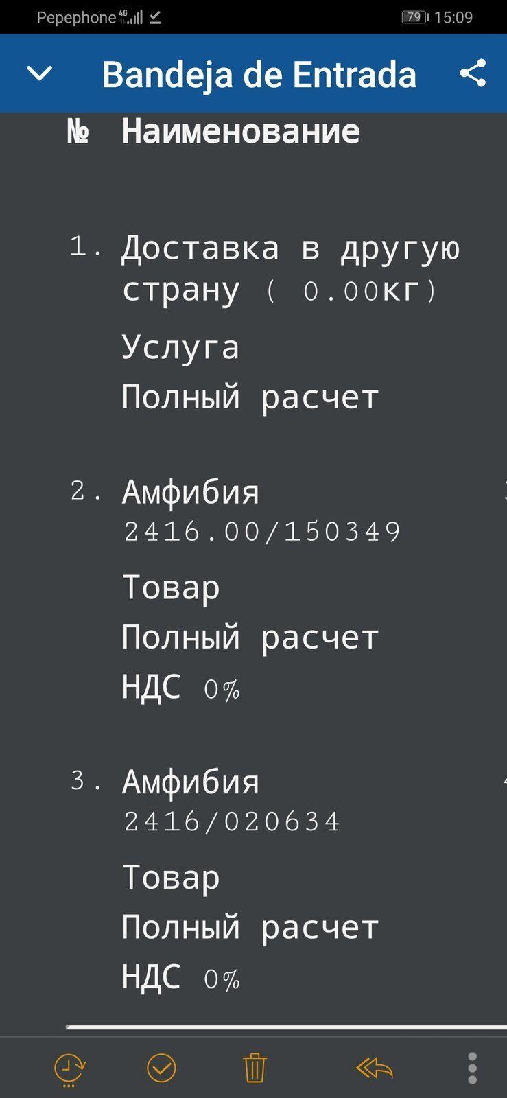 Screenshot_20210910_150927_me.bluemail.mail.jpg