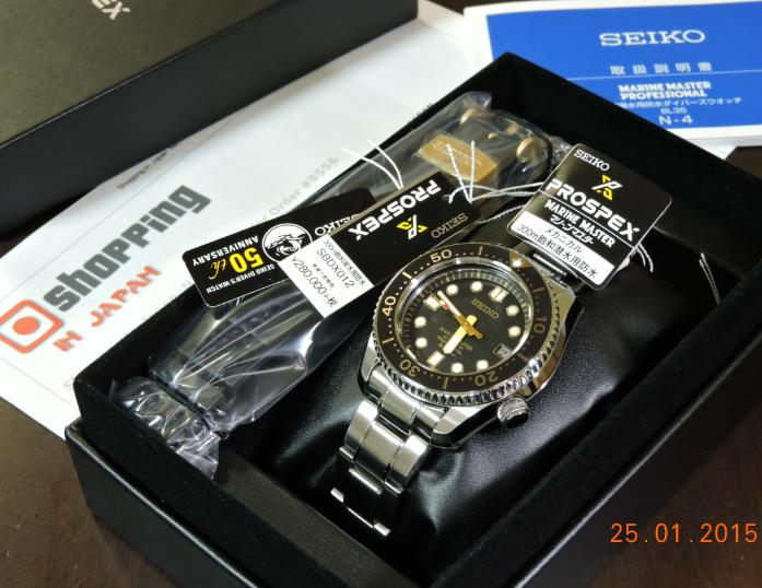 seiko-sbdx012-prospex-mm300-50th-anniversary.png