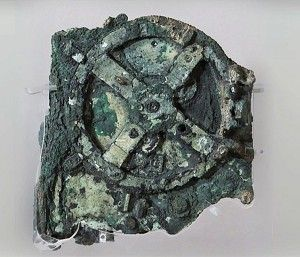Fragmento hallado en la isla de Antikythera