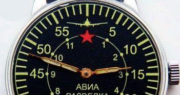 Relojería Soviética