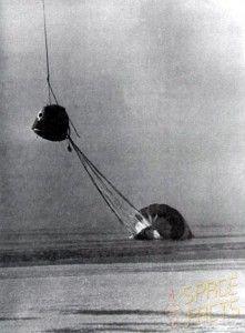 El rescate de la Soyuz 23