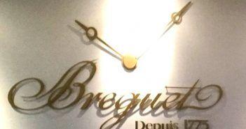 Breguet, la manufactura